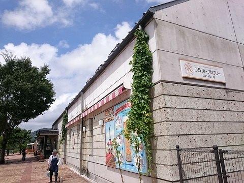 ろまんちっく村の地ビール工場