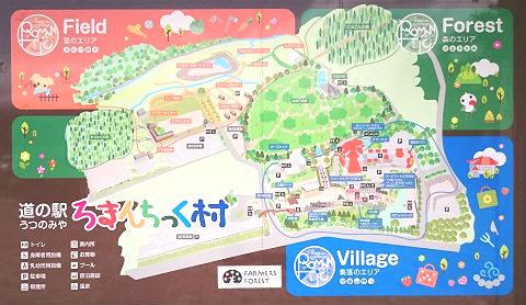 ろまんちっく村の案内図