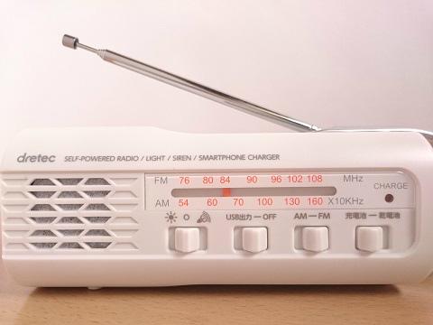 ラジオ(ワイドFM対応)