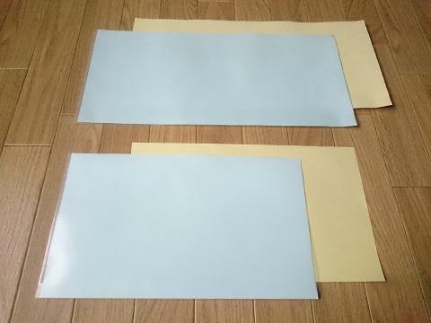 クリアホルダーと2枚の模造紙