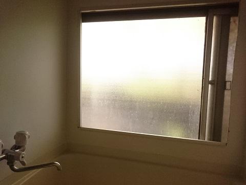 夫が作ったわが家の浴室
