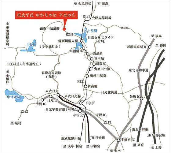 湯西川温泉へ車でのアクセス