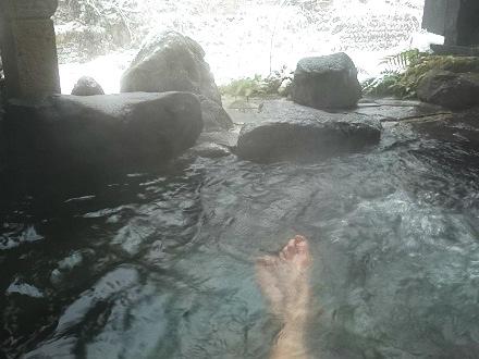 揚羽(平家の庄)の露天風呂