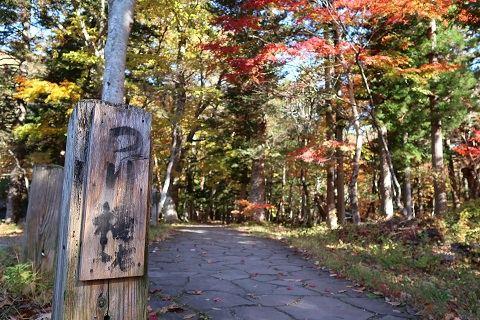 つり橋の看板(栗山森林公園)