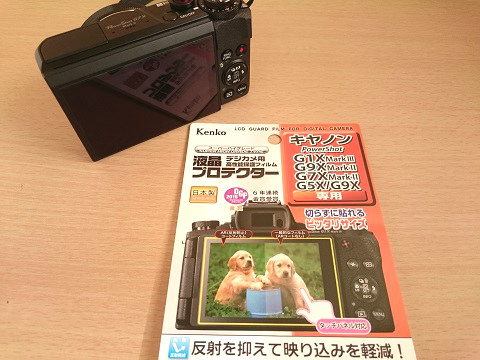 Kenko 液晶保護フィルム 液晶プロテクター