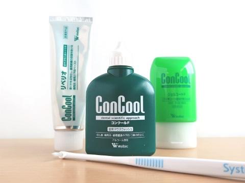 歯ブラシとコンクールの歯磨き粉、マウスウォッシュ
