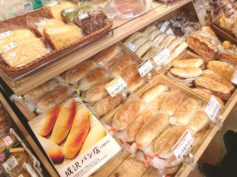 ろまんちっく村の直売所 成沢パン