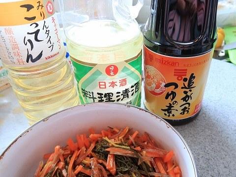 めんつゆ・みりん・酒を加えて混ぜ合わせ、一晩置く(実家の松前漬けレシピ)