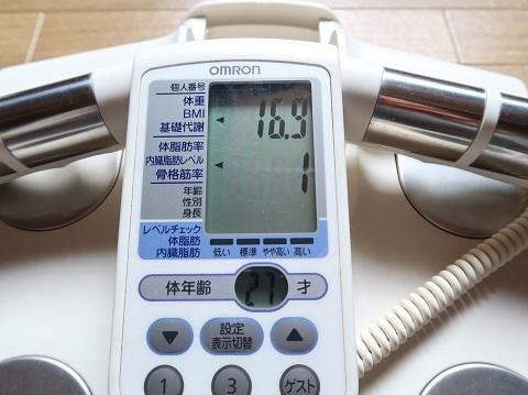 BMI16.9