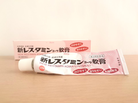 花粉症皮膚炎には新レスタミンコーワ軟膏