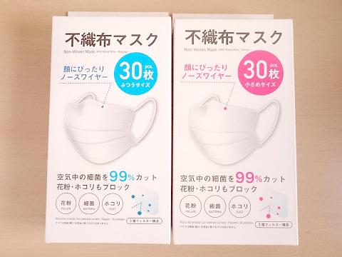ダイソーのマスク30枚入り108円