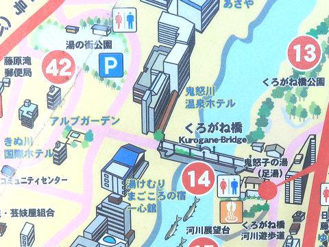 鬼怒子の湯と湯の街公園駐車場の周辺地図