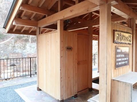 川治ふれあい公園かわじいの湯の更衣室