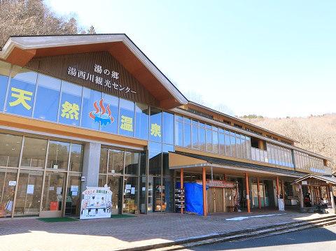 「道の駅 湯西川」湯の郷 湯西川観光センター