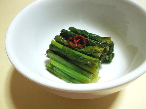 野沢菜漬け風 カブの葉のつけもの