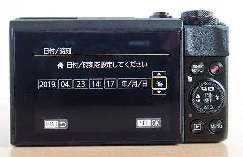 G7X MarkIIの「日付/時刻」画面