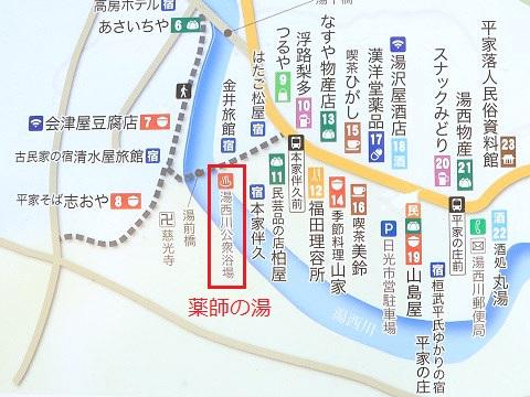 湯西川温泉の案内図
