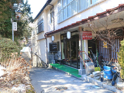 湯西川温泉 金井旅館
