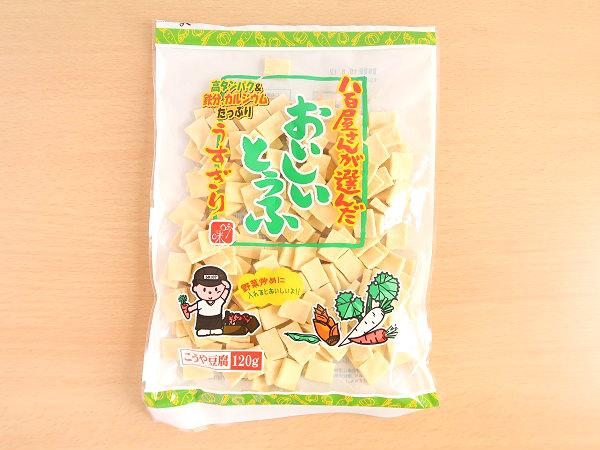 高野豆腐 八百屋さんが選んだ おいしいとうふ うすぎり
