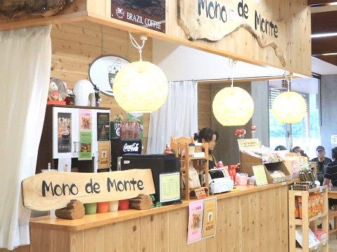 道の駅湯西川のカフェ モノデモンテ