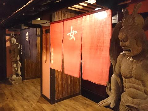 湯西川温泉 揚羽 大浴場