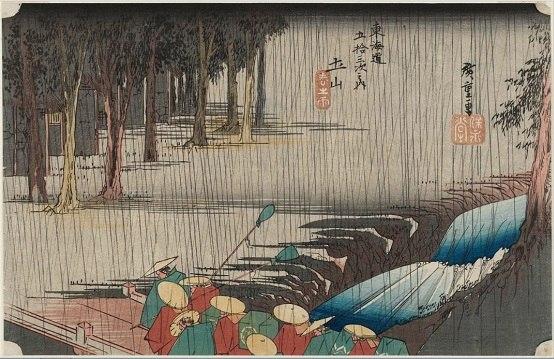 東海道五十三次 (保永堂版) 土山 春之雨 歌川広重