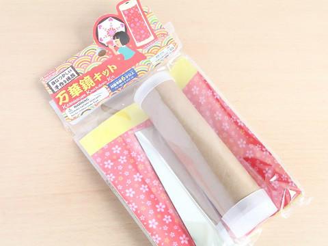 ダイソーの万華鏡キット 100円