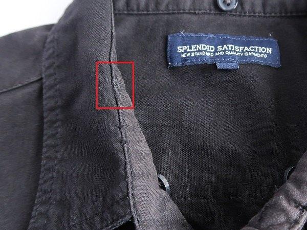 シャツ襟の裏返し修理 できあがり