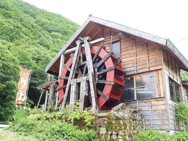 こま草の水車 栃木県日光市上三依