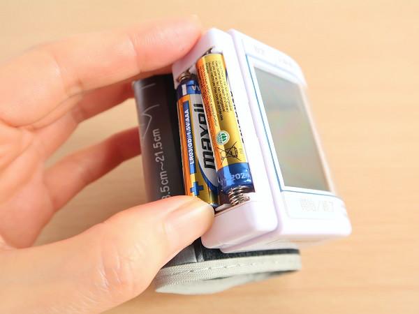タニタ 手首式デジタル血圧計 BP-210