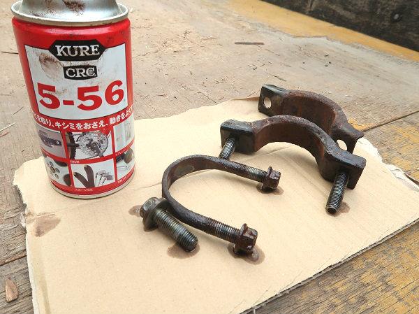 KURE5-56を吹いたボルト