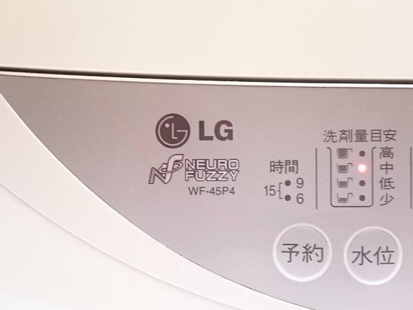 LGエレクトロニクス製の全自動洗濯機WF-45P4