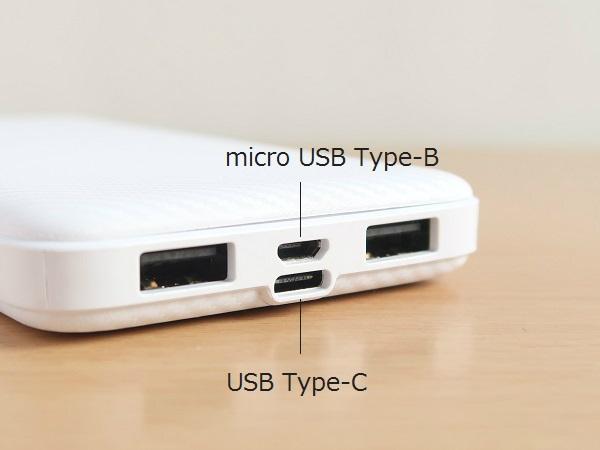 モバイルバッテリーの入力ポート USB Type-C、micro USB Type-B