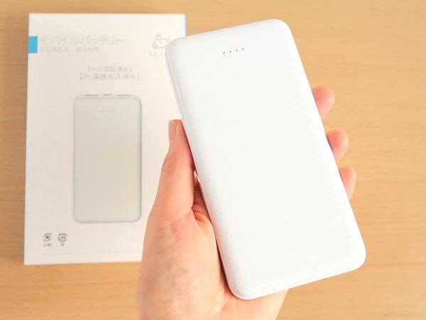 災害に備えて購入したモバイルバッテリー 12000mAh 1,200円