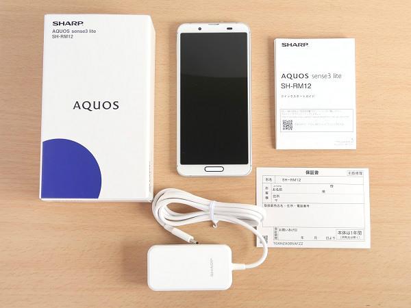 AQUOS sense3 lite(楽天モバイル専売モデル)本体と充電器、スタートガイド