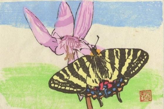 アゲハチョウの版画 廣田日出樹さん作