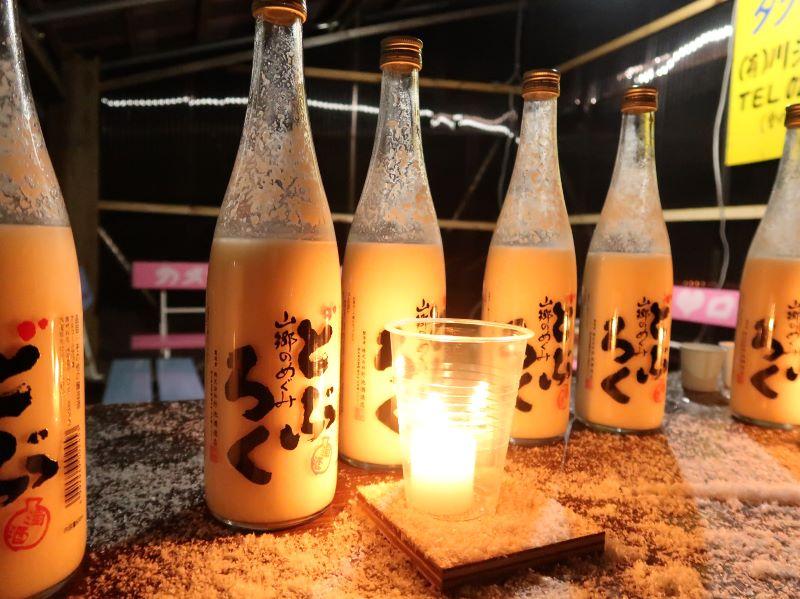 どぶろく 2020年湯西川温泉かまくら祭