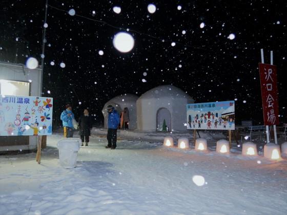沢口会場(かまくらバーベキュー会場)2020年湯西川温泉かまくら祭