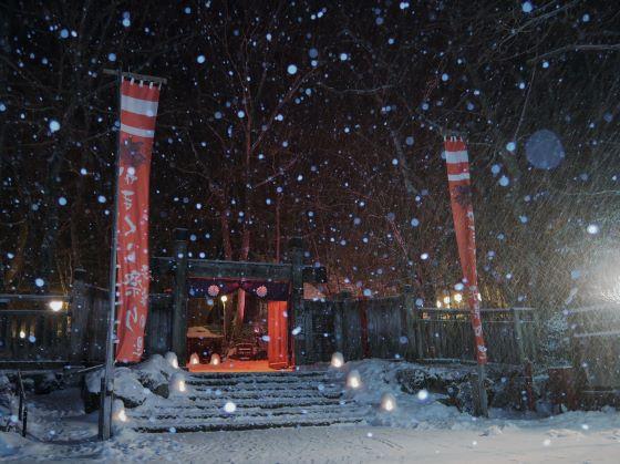 平家の里 2020年湯西川温泉かまくら祭