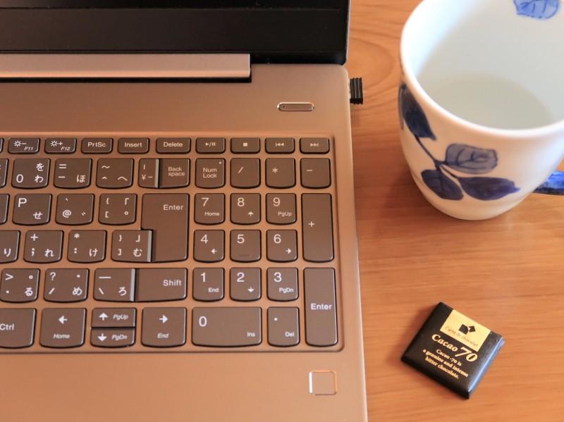 私のノートパソコン