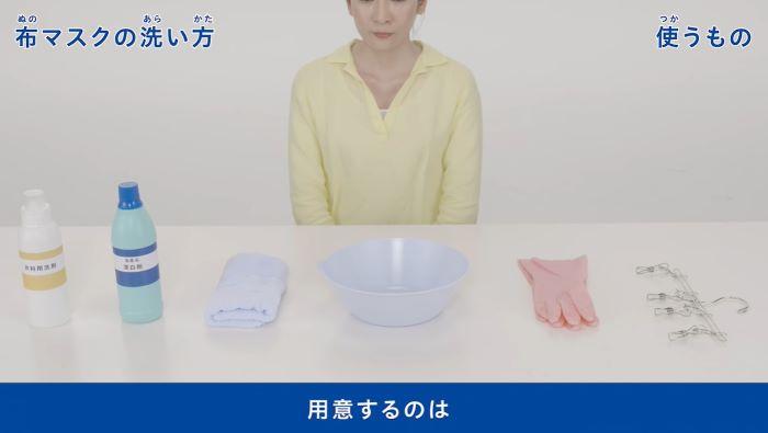 布マスクの洗い方 使うもの 布マスクをご利用のみなさまへ