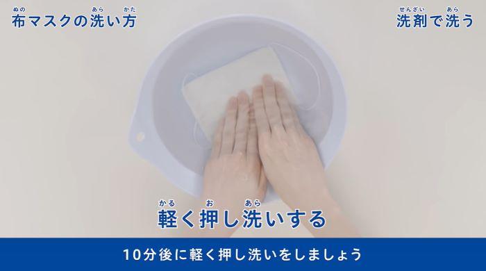 布マスクの洗い方 洗剤で洗う 布マスクをご利用のみなさまへ