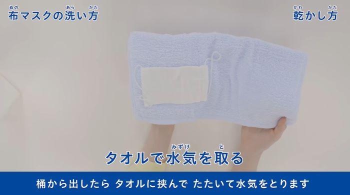 布マスクの洗い方 乾かし方 布マスクをご利用のみなさまへ