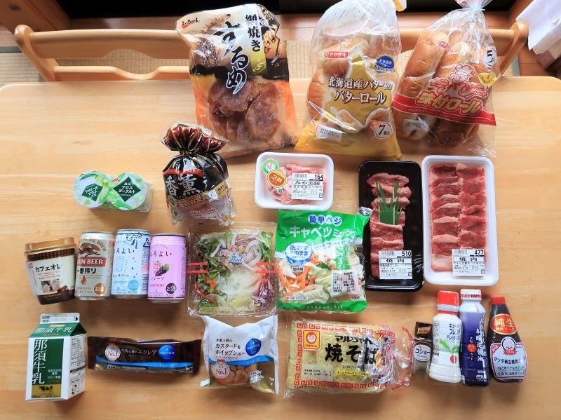 ヤオハンで購入した食材