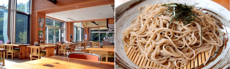 湯西川水の郷 食堂と手打ち蕎麦