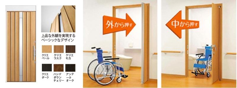 玄関引き戸とユニバーサルデザインドア アイダ設計 楽らくご長寿さん