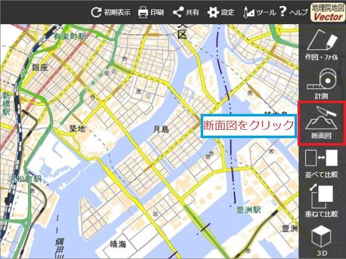 土地の断面図の作成 地理院地図