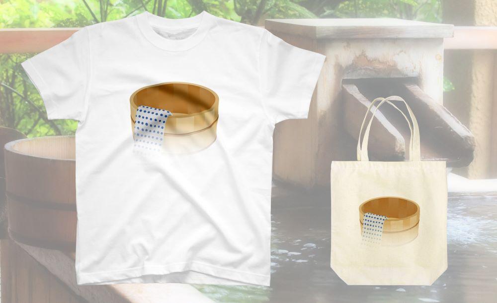 木製の風呂桶をデザインしたアイテム(SUZURI)