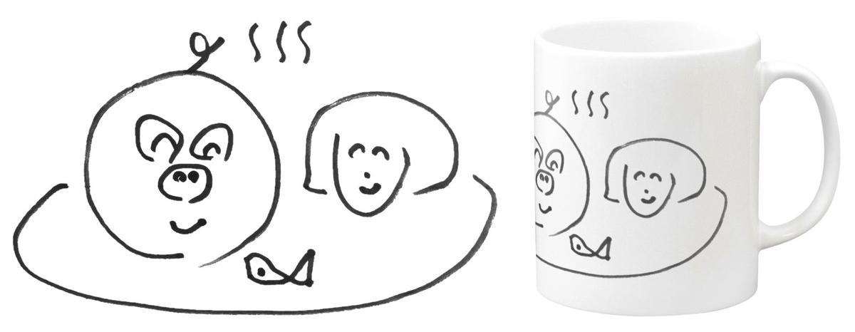 夫のイラストマグカップ 露天風呂の私たち