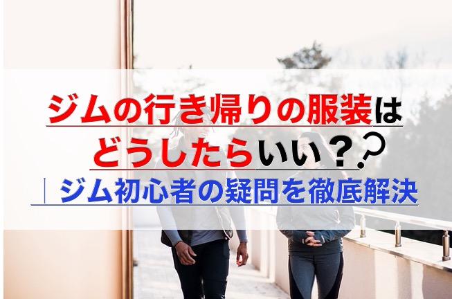 f:id:bubbleman:20190809163250j:plain